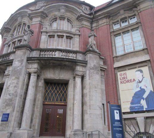 2018 Hamburg Völkerkunde-Museum