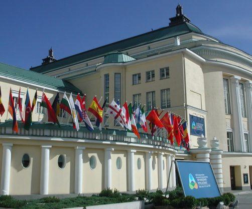 2008 Tallin (EE): Konzerthalle, WHO-Tagungsort