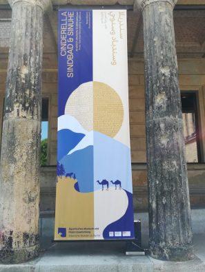 2019_06_01 Berlin Neues Museum: Arabisch-deutsche Erzähltradition